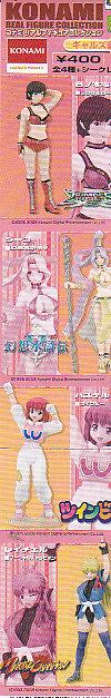 ■コナミリアルフィギュアコレクション ギャルズ編■5種(シークレット入り) ミニブック4枚