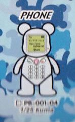 ポップベア第1弾■単品 PHONE電話