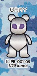 ポップベア第1弾■単品 GRAYグレイ
