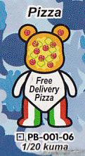 ポップベア第1弾■単品 Pizzaピザ