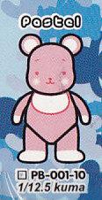 ポップベア第1弾■単品 paこヒcl あかちゃん