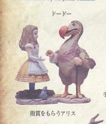 人形の国のアリス■ドードーから指貫をもらうアリス