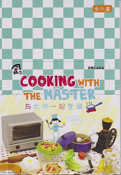 ミニチュア仲良く調理師■全8種セット
