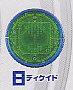 オーメダル■単品 4-8.ディケイド