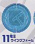 オーメダル■単品 4-11.電王ウイングフォーム