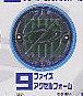 オーメダル■単品 5-9.ファイズ アクセルフォーム レア