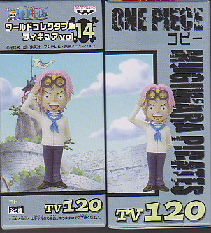 ▲ワンピースワールドコレクタブルフィギュア Vol.14■単品 120 コビー