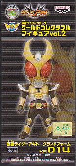 仮面ライダーシリーズワールドコレクタブルフィギュア Vol.2■単品  014 :仮面ライダーアギトグランドフォーム