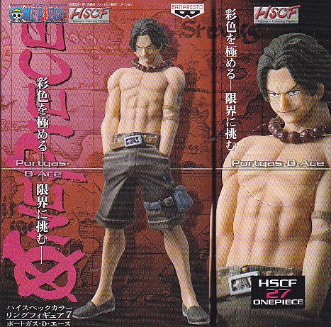ワンピースハイスペックカラーリングフィギュア Vol.7■単品 ポートガス・D・エース