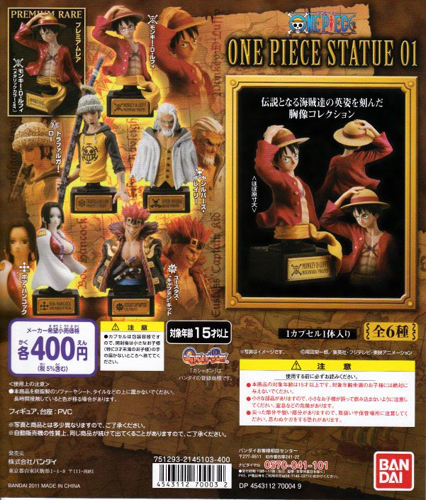 ■From TV animation ONE PIECEワンピース STATUE01■全5種セット
