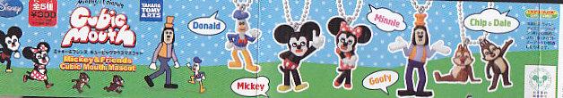 ■ミッキー&フレンズ キュービックマウスマスコット�@■全5種