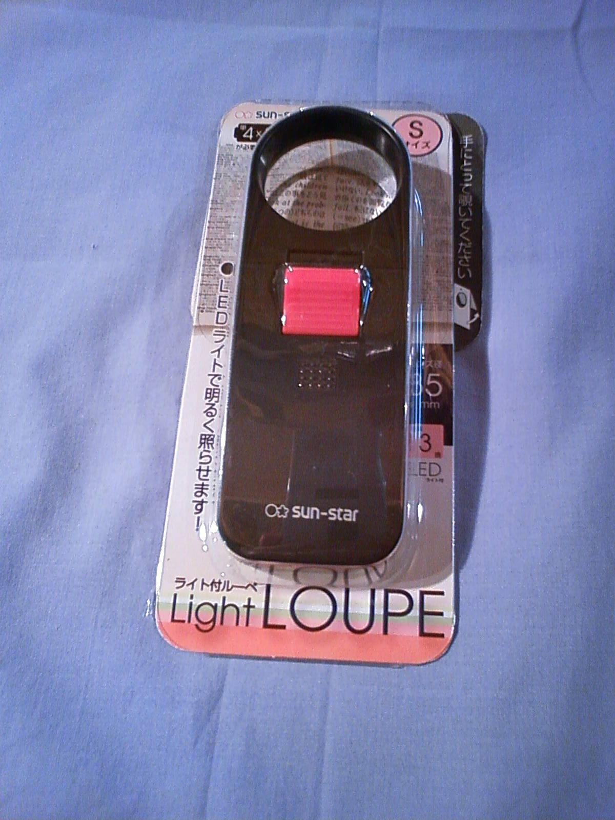 ライト付ルーペS/3倍