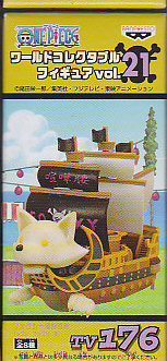 ワンピースワールドコレクタブルフィギュア Vol.21■単品  176フォクシー海賊団船