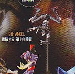 ■シーンオブエヴァンゲリオン〜EVA初号機覚醒編〜■単品 跳躍する第9の使徒
