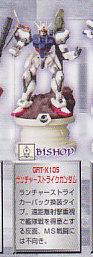 ★チェスピースコレクションガンダムSEED01その名はガンダム編■単品 GRT.X105ランチャーストライクガンダム
