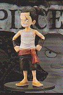 ワンピースDXフィギュア 〜THE GRANDLINE CHILDREN 〜vol.3■単品 ジャブラ 特価  送料600円(北海道.沖縄.離島を除く)