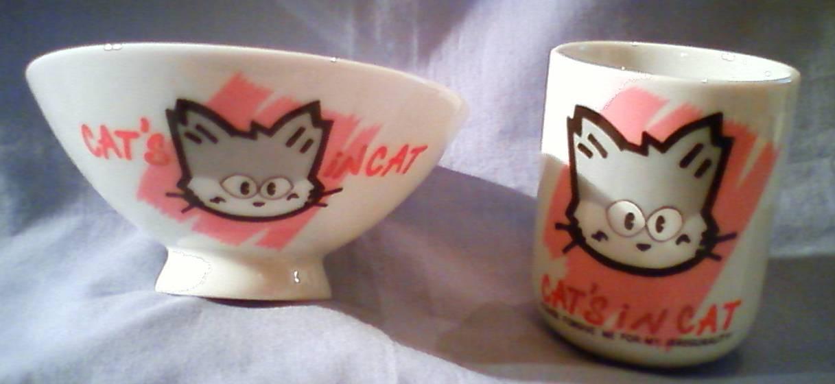 CAT'S in CAT 茶碗と湯呑セット