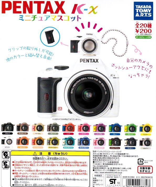 ■PENTAX K-x ミニチュアマスコット■25個※