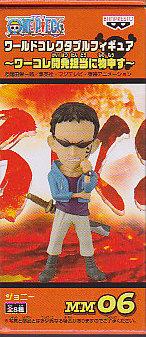 ワンピースワールドコレクタブル〜ワーコレ担当に物申す〜■単品 MM06ジョニー