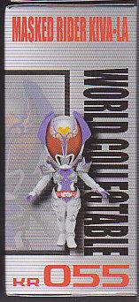 仮面ライダーシリーズワールドコレクタブルフィギュア Vol.7■単品 055仮面ライダーキバーラ