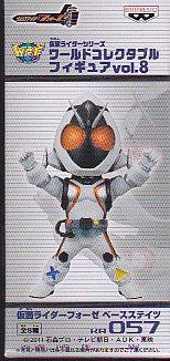 仮面ライダーシリーズワールドコレクタブルフィギュア Vol.8■単品 057仮面ライダーフォーゼ ベースステイツ