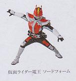HDM創絶仮面ライダー銀河を駆ける絆編■単品 電王ソードフォーム