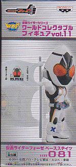 仮面ライダーワールドコレクタブルフィギュアvol.11■単品 081仮面ライダーフォーゼベースステイツ