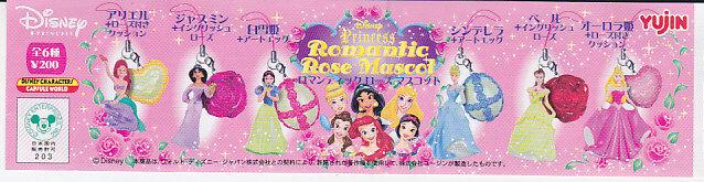 プリンセスロマンチックローズマスコット■6種セット