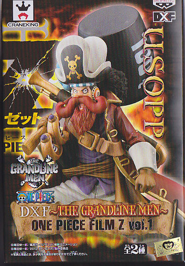 ■ワンピースDXF  THE  GRANDLINE  MEN  ONE  PIECE  FILM  Z vol.1■単品 ウソップ