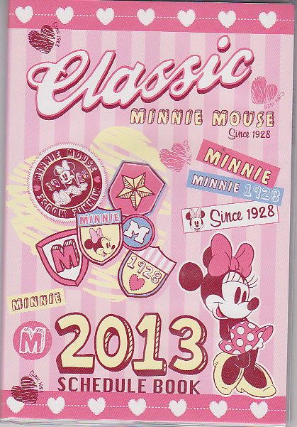スケジュール帳2013 レトロミニーマウス