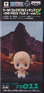 ワンピースコレクタブルフィギュア  ONE  PIECE  FILM  Z 〜vol.2■単品 FZ011トニー・トニー・チヨッパー