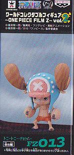 ワンピースコレクタブルフィギュア  ONE  PIECE  FILM  Z 〜vol.2■単品 FZ013トニー・トニー・チヨッパー