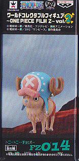 ワンピースコレクタブルフィギュア  ONE  PIECE  FILM  Z 〜vol.2■単品 FZ014トニー・トニー・チヨッパー