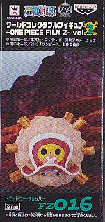 ワンピースコレクタブルフィギュア  ONE  PIECE  FILM  Z 〜vol.2■単品 FZ016トニー・トニー・チヨッパー