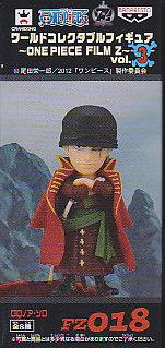 ワンピースコレクタブルフィギュア  ONE  PIECE  FILM  Z 〜vol.3■単品 FZ018ロロノア・ゾロ