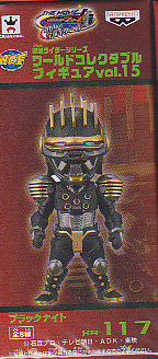 ■仮面ライダーワールドコレクタブルフィギュアvol.15■単品 KR117ブラックナイト