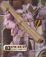★装甲騎兵ボトムズ■単品 ATM-09-STスコープドック