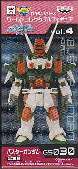 ■ガンダムワールドコレクタブルフィギュアvol.4■単品 GS030バスターガンダム
