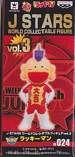 ■J STARSワールドコレクタブルフィギュアvol.2■単品 024ラッキーマン