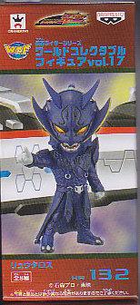 ■仮面ライダーシリーズワールドコレクタブルフィギュアvol.17■単品 MR132リュウタロス