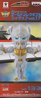 ■仮面ライダーシリーズワールドコレクタブルフィギュアvol.17■単品 MR133ジーク