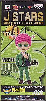 ■J STARSワールドコレクタブルフィギュアvol.4■単品 JS026斉木楠雄