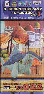 ■ワンピースコレクタブルフィギュア  ワーコレZOO  vol.3■単品 WZ022エレファント・ホンマグロ