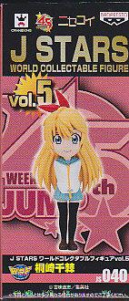 ■J STARSワールドコレクタブルフィギュアvol.5■単品 JS040 桐崎千棘