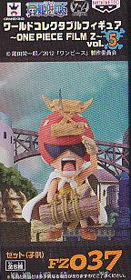 ■ワンピース コレクタブルフィギュア  FILM  Z 〜vol.5■単品 FZ37ゼット/子供