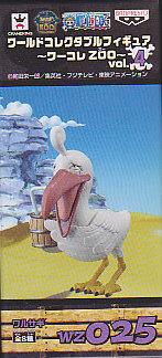 ■ワンピースコレクタブルフィギュア  ワーコレZOO  vol.4■単品WZ025ワルサギ