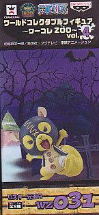 ■ワンピースコレクタブルフィギュア  ワーコレZOO  vol.4■単品WZ031リスキー兄弟A
