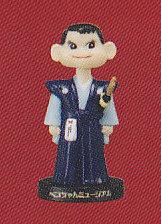 ★不二家ペコチャン首ふり人形■単品 はかまポコちゃん