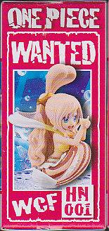 ■ワンピースワールドコレクタブルフィギュア—華−■単品 しらほし姫