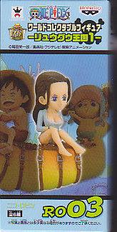 ■ワンピースワールドコレクタブルフィギュア-リュウグウ王国■単品 ニコ・ロビン
